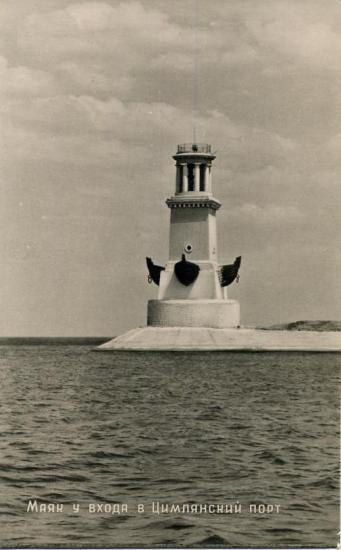 Цимлянский порт