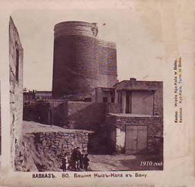 Девичья башня на открытке 1910 г. 7f183e69b9e